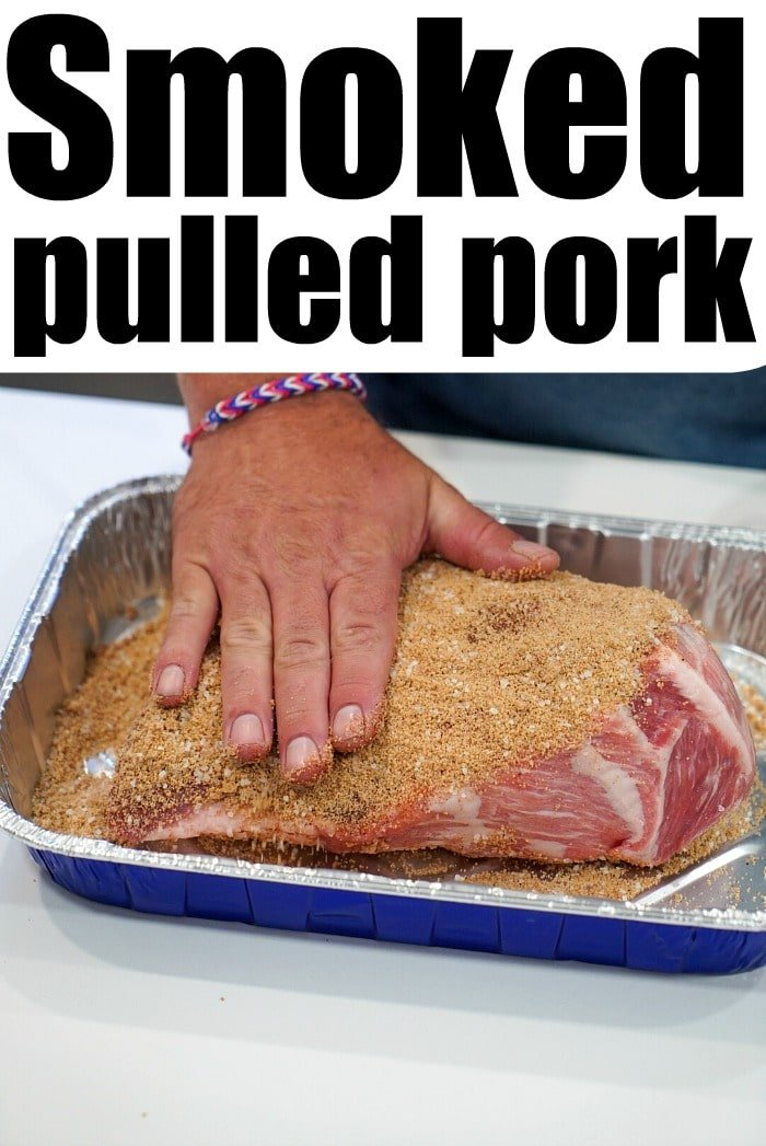 smoked pulled pork recipe